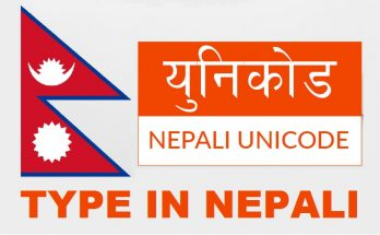 type in nepali, Nepali unicode tool